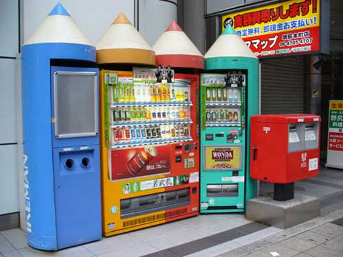 how vending machine business works