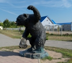 1000th anniversary of the city, bear sculpture, presented by Zurab Tsereteli